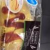 日清食品『カップヌードル イタリアントマト』レビュー イタリアンのトマトはガーリック