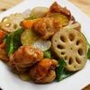 鶏と野菜の黒酢あんのレシピ