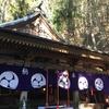 高遠の町で、だるま市と鉾持神社へ。