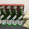 【夕張郡栗山町】小林酒造のお酒と新酒粕を買いました