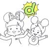 【dカードGOLD】ドコモポイントクラブのキャンペーンでディズニーペアチケットが当選しました!