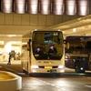 新宿⇔福山-尾道-三原線・エトワールセト号(中国バス・尾道営業所) 2TG-MS06GP