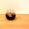 【今日の一杯】アイスコーヒー始めました
