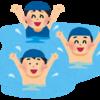 アトピーでもプールや海で楽しく過ごすための方法