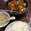 元祖麻婆豆腐のランチ「元祖麻婆豆腐定食」がコスパ良すぎでかなり本格的!