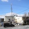令和3年3月3日京都いけずな旅探訪 妖怪ストリート①