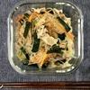 【レンジde絶品チャプチェ】レンジで作り置きレシピ♪簡単!時短!ヘルシー!