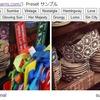 画像にエフェクトをかけるJavaScriptライブラリ「CamanJS」を使ってみた。ローカルファイルアップロード版も作成。