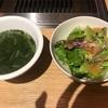 神楽坂で焼肉ランチ、夜も飯田橋で肉を食す。超肉食女子の私。