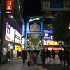 【今週のラーメン2629】 ラーメン さくらい (東京・吉祥寺) 味噌ラーメン 〜昔ながらの良き時代の吉祥寺ラーメン