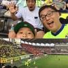 子供達にはいろんなスポーツを観てもらいたい!昨日は初のJリーグ・サッカー観戦でした!