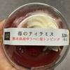 ローソン ウチカフェスイーツ  苺のティラミス(熊本県産ゆうべに苺トッピング) 食べてみました
