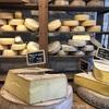 チーズ! チーズ!チーズ!