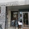 カフェ&バール イ・ピーニ CAFFE&BAR i pini 府中市でランチしました。