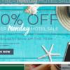 Cyber Mondayでホテルを格安予約!アメリカ旅行者へのお得情報