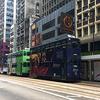 香港人の足!? トラムは便利な乗り物 @ 香港
