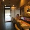 天白区のお寿司屋さんでアナゴを食べよう!カウンターだけの小さな隠れ家「笑え魚」へ行ってきた