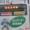 高山チョッパー〜だしかんさ!飲酒運転〜その13(7月23日)