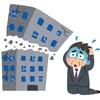 不動産会社の倒産、仲介業者は地道に生き残る