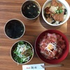 ナナファームの焼肉屋御肉でランチ【神戸市須磨区】