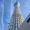 東京スカイツリーのコナンプラザに行ってきました