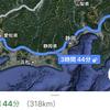 車をあげちゃって、広島から山梨までヒッチハイクで帰ってきた最終編
