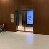 伊丹空港 JALサクララウンジ (2019年改装後)