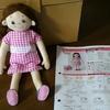 娘にプレゼントする手作り着せかえ人形が完成