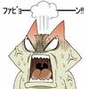 ●腹から笑える韓国の「潜水できない潜水艦」・「わずか数日で窒息」の話