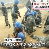 また、国連のトンチンカンか。世界幸福度ランキングで日本は58位。最下位は南スーダン。