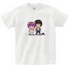 僕らにもプレゼントを!Tシャツ予約販売は28日まで!