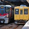 国鉄型電車と227系の混じる世界(広島2015冬)