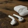 【購入レビュー】Apple AirPods を3週間使用してみた