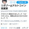 愛すべきノアコイン54✨ノアクルー列伝④イイ男とイイ女、愉快な仲間たちo(^o^)o
