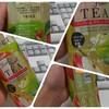 後味スッキリでリフレッシュ!「キリン 午後の紅茶 Fruit×Fruit TEA アップル&グリーンアップル」を飲んでみた!