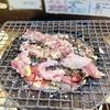 がま親分は日ノ出町の老舗ホルモン焼き店!レトロな雰囲気でお肉もおいしい!