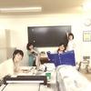 祝・鳥取に新しいコワーキングスペース誕生!