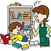 【連続講座】毎日の家事がラクになる♪お片づけレッスン