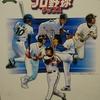 【プロ野球チップス】08【おまけカード】