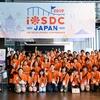 iOSDC2019に当日スタッフとして参加しました!