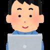 日本作業療法学会開催中~今週・来週の更新は火・金です~