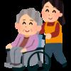 【介護士】女性利用者と良好な人間関係を構築する方法2選