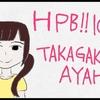 高垣彩陽さん、誕生日おめでとうございます!