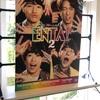 ふぉ〜ゆ〜「ENTA!2」レポ - 目と目が合ったらミラクル