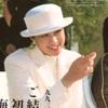皇后美智子の真実⑥-2@22年目の阪神大震災 雅子の偽善