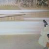三種の神器 八咫鏡(やたのかがみ) ❸ 笠縫村から伊勢へ