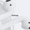 iPhoneにAirPodsを同梱しない3つの理由と1つのあり得る方法