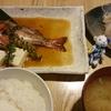小田保でメバル煮付け