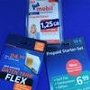 【規制】ドイツでプリペイドSIMカードを購入して携帯を利用するまでの初期設定が『凄い面倒』になった件