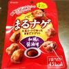 【ダイエット中におすすめ】大豆ミートで作ったまるでナゲットな「まるナゲ」を食べてみた!!